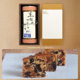 ギフト 足立音衛門 王様 の フルーツ ケーキ パウンドケーキ スイーツ 和菓子 洋菓子王様 紙箱