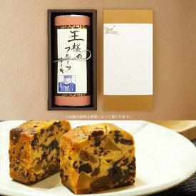 ギフト 足立音衛門 王様のフルーツケーキ 1本 菓子 和菓子 洋菓子 ケーキ パウンドケーキ フルーツケーキ ドライフルーツ 王様 紙箱