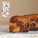 足立音衛門 3つの国のイチジクのケーキ(キャラメル風味) 1本 菓子 和菓子 洋菓子 パウンドケーキ フルーツ ドライフ…