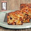 【夏季限定】王妃様のフルーツケーキ