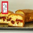 足立音衛門 トマトとクリームチーズのパウンドケーキ 1本 菓子 和菓子 洋菓子 トマト チーズ クリームチーズ 季節限定