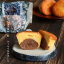 足立音衛門 栗 一粒 <アンデス栗> ケーキ スイーツ 和菓子 洋菓子