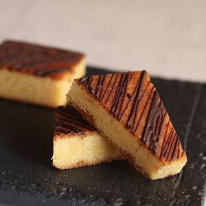 足立音衛門 チョコ オレンジ ブロンディ 1個 焼菓子 ケーキ スイーツ 和菓子 洋菓子