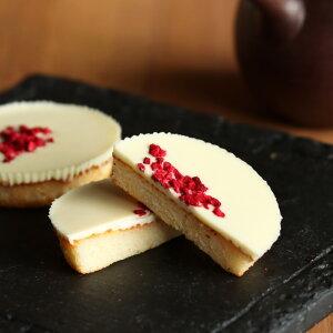 足立音衛門 木苺 と ホワイト チョコ の フィナンシェ 1個 スイーツ 洋菓子 焼菓子