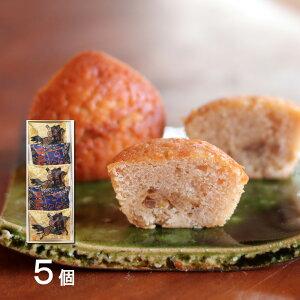 ギフト 足立音衛門 栗 の フィナンシェ 5個 セット スイーツ 和菓子 洋菓子