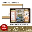【送料込み】★春の特別★桜のケーキと栗のケーキ「楽」と春の焼菓子セット(最終発送日は4/20)