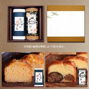 送料無料 ギフト 足立音衛門 和栗のケーキ と 音衛門のパウンドケーキ スイーツ 和菓子 洋菓子 紙箱 ギフトボックス