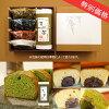 足立音衛門送料無料春ギフト抹茶パウンドケーキと焼菓子のセット紙箱(最終発送日は6/10)