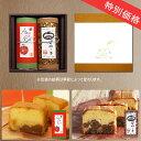 ギフト セット 足立音衛門 秋 限定 マローネのケーキ りんごのパウンドケーキ スイーツ 和菓子 洋菓子 ギフトボックス…