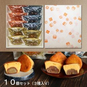 ギフト セット 足立音衛門 栗 一粒 ケーキ 10個セット スイーツ 和菓子 洋菓子 ギフトボックス