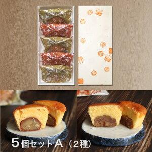 ギフト セット 足立音衛門 栗 一粒 ケーキ 5個 Aセット スイーツ 和菓子 洋菓子 ギフトボックス