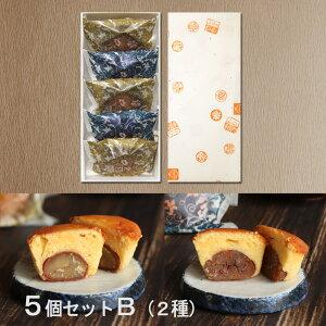 ギフト セット 足立音衛門 栗 一粒 ケーキ 5個 Bセット スイーツ 和菓子 洋菓子 ギフトボックス