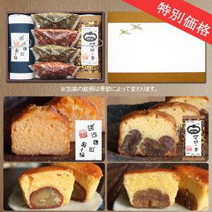 ギフト セット 足立音衛門 マローネのケーキ 音衛門のパウンドケーキ 小菓子セット スイーツ 和菓子 洋菓子 ギフトボックス 送料無料