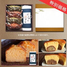 ギフト セット 足立音衛門 音衛門のパウンドケーキ 小菓子セット スイーツ 和菓子 洋菓子 ギフトボックス