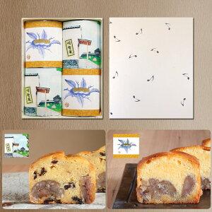 ギフト 足立音衛門 < 明智蔵 + 栗のケーキPiccolo > ハーフサイズパウンドケーキ4本セット スイーツ 和菓子 洋菓子 紙箱 ギフトボックス