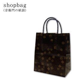 足立音衛門 音衛門の紙袋 shop-bag