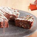 ギフト 足立音衛門 秋の熟成ショコラ 栗 レーズン クルミ スイーツ 和菓子 洋菓子 紙箱