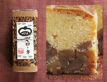 限定価格送料無料足立音衛門マローネのケーキ1本パウンドケーキ栗マローネ