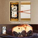 【木箱包装】和栗のケーキ(国産栗いっぱいのパウンドケーキ)