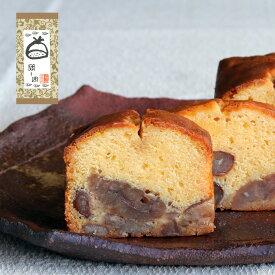 足立音衛門 音衛門の 栗 の ケーキ パウンドケーキ スイーツ 和菓子 洋菓子