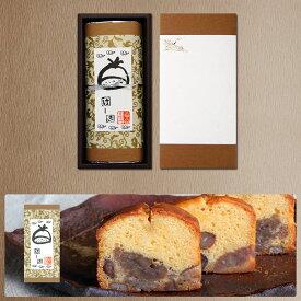 ギフト 足立音衛門 紙箱 ギフト 音衛門の栗のケーキ 1本 菓子 和菓子 洋菓子 パウンドケーキ 栗 栗のケーキ