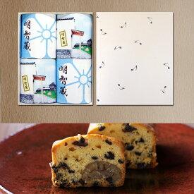 ギフトセット 足立音衛門 明智蔵 (あけちぐら) 4個 セット 栗 と ブドウ パウンドケーキ スイーツ 和菓子 洋菓子 貼箱ギフト
