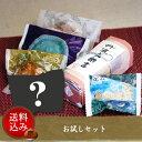 【出荷日限定】【送料込み】お試しセット6(丹波大納言小豆のケーキ1本と菓子5個)