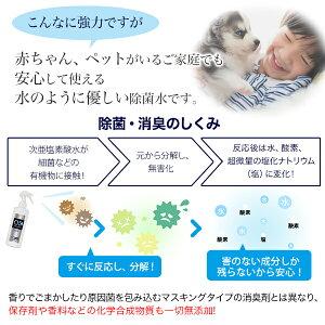 花粉対策次亜塩素酸水スプレーOXミストスプレーボトル300mlと詰替え用1Lセット除菌消臭スプレー長期保存ペットウイルス対策赤ちゃんにも使える安心