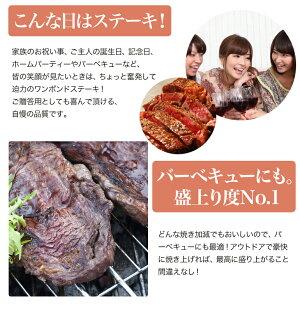 熟成肉ステーキ1ポンド(約450g)【2枚セット】熟成50日オーストラリア産牛リブロース