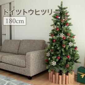 クリスマスツリー リアル枝 180cm ドイツトウヒツリー 北欧 おしゃれ スリム ヌードツリー 【おとぎの国】