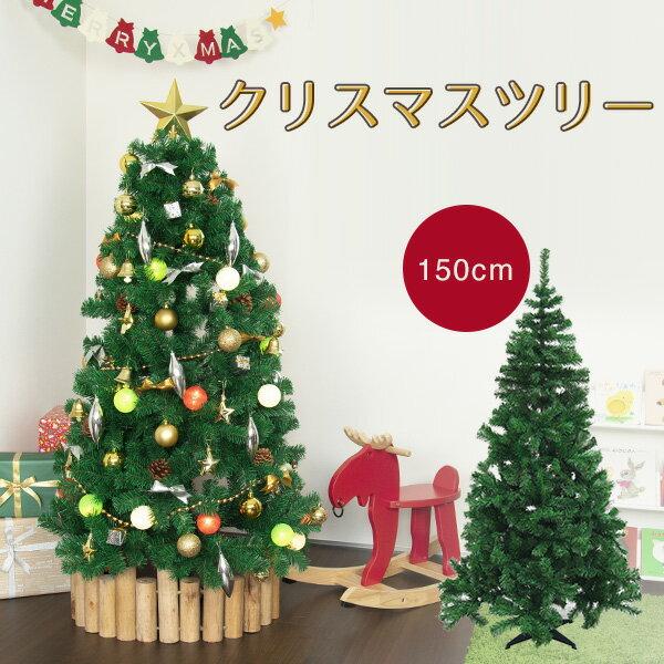 (ママ割でP5倍) クリスマスツリー 150cm スリムツリー ヌード シンプル おしゃれ 北欧 デコレーションツリー 2018 【おとぎの国】