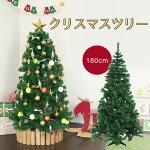 本物そっくりのクリスマスツリー