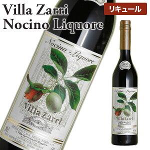 イタリア直輸入 リキュール ヴィラザッリ  500ml アルコール43度ブランデーやコニャックなどの洋酒が好きな方におすすめ