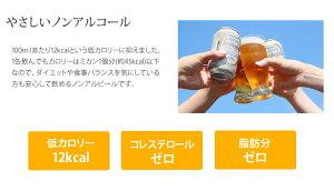 ノンアルコールビールヴェリタスブロイ1ケース330ml(缶)×24本ビールノンアルコール