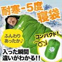 寝袋 シュラフ 210×75cm
