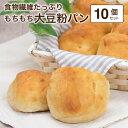 S bread10 th600 c