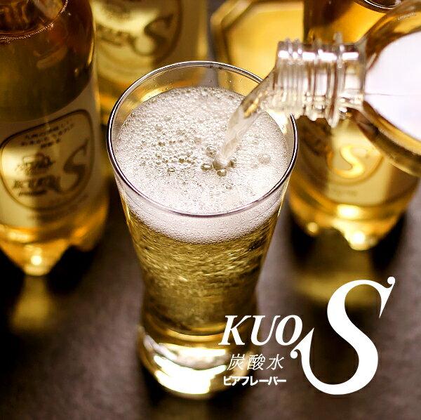 炭酸水 ノンアルコールビール クオス ビアフレーバー 500ml×24本炭酸水 無糖炭酸飲料 カロリーゼロ 糖質ゼロ【送料無料(北海道、沖縄を除く)】