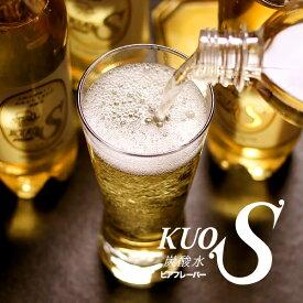 (SALE) 炭酸水 ノンアルコールビール クオス ビアフレーバー 500ml×24本炭酸水 無糖炭酸飲料 カロリーゼロ 糖質ゼロ【送料無料(北海道、沖縄を除く)】
