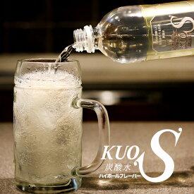 (SALE) 炭酸水 クオス ハイボールフレーバー 500ml×24本 ノンアルコール飲料【送料無料(北海道、沖縄を除く)】