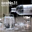 炭酸水KUOS Premium 6.0GV クオス プレミアム 500ml×1本 プレーン 【クール】