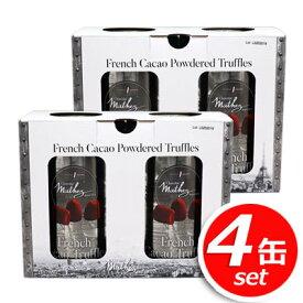 【送料無料】4缶(2箱セット)マセズ プレーントリュフ チョコレート 500g×4缶