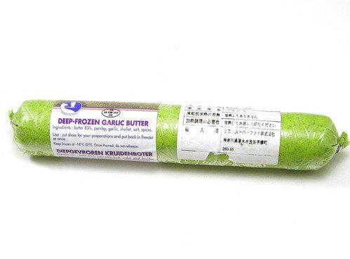 ガーリック バター250gブルゴーニュ風(凍)本格派 万能バター