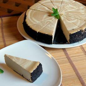 ニューヨークチーズケーキ カプチーノ 直径20cm 送料無料 アメリカ産 冷凍 カット済み