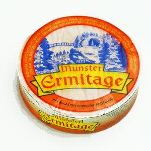 ウォッシュ チーズ マンステール 200g フランス産 毎週水・金曜日発送