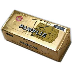 無塩バター パムプリー 250g フランス産 一流バター 毎週水・金曜日発送