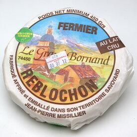 【 Kgあたり7,884円】ウォッシュ チーズ ルブロッション サヴォワ AOP 約500〜600g フランス産 不定貫で再計算 毎週金曜日発送