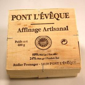 ウォッシュ チーズ ポン レベック AOC 400g フランス産 毎週火・木曜日発送