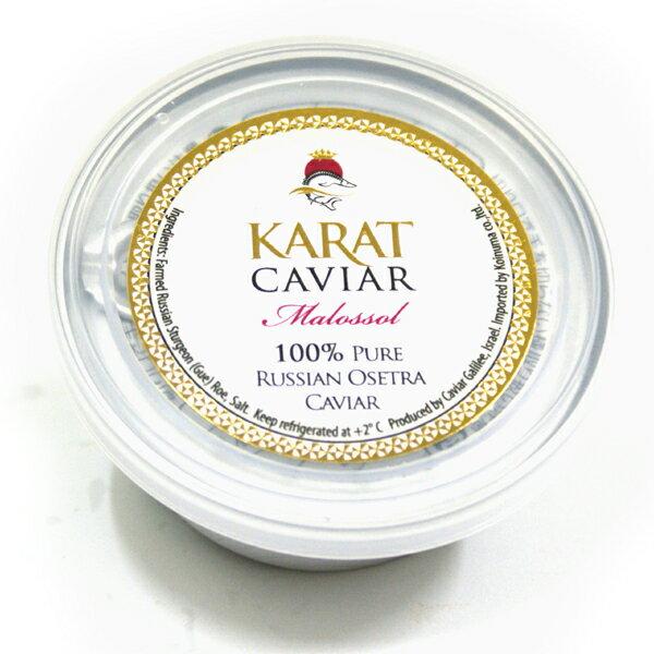 キャビア オシェトラ 50g瓶入り イスラエル産 オセトラ カスピ海 養殖