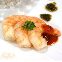 シルクの口づけ「バナメイ海老」 200g16/18尾 ジタン食材 解凍してパックのまま湯煎するだけで極上のカクテルシュリンプ(茹で海老)に!