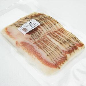 熟成生ハム グアンチャーレ クルード スライス 100g イタリア産 国内加工 冷凍